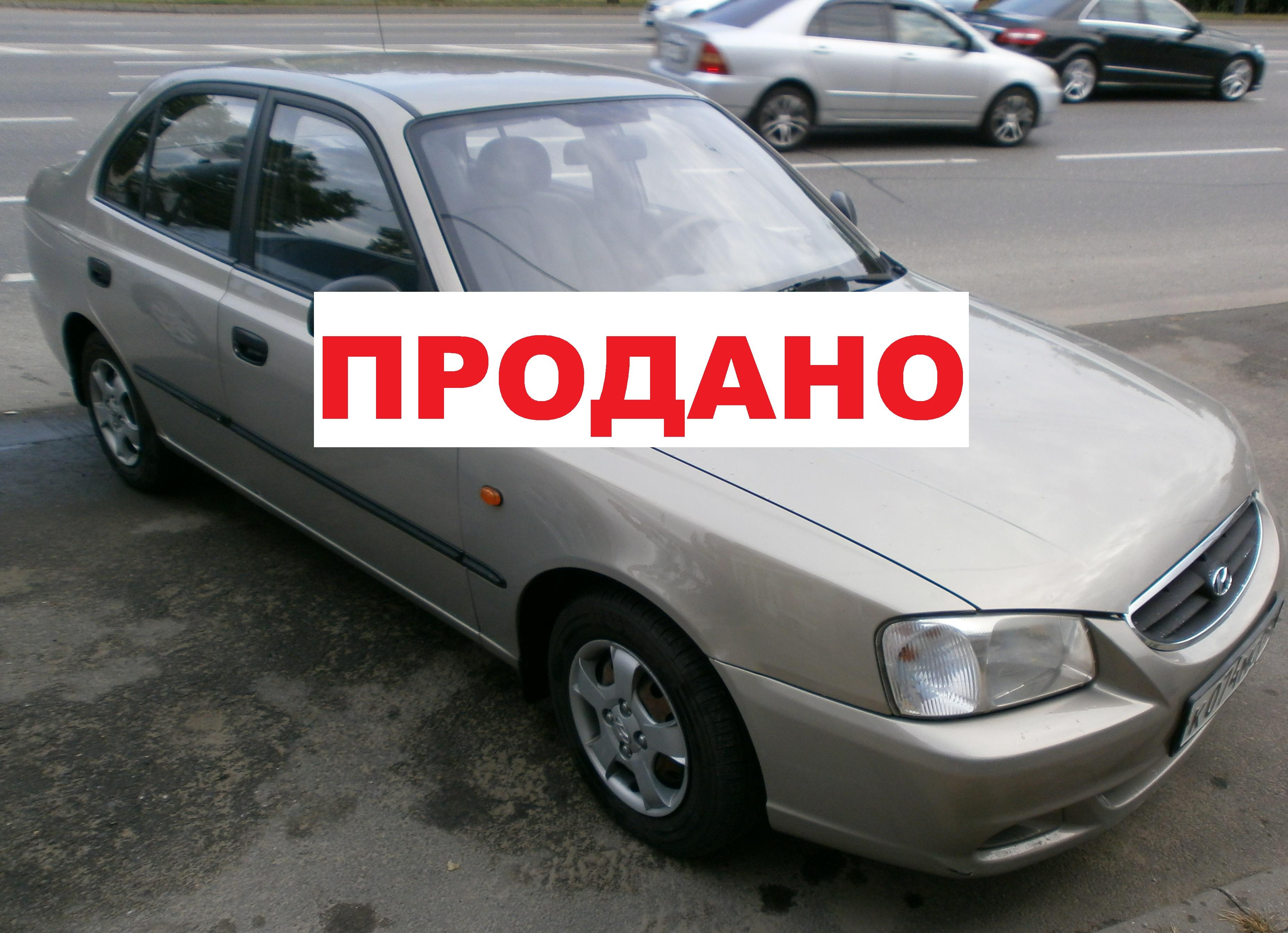 Авто в кредит б у краснодар