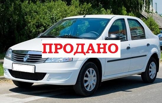 Кредиты на бу авто симферополь